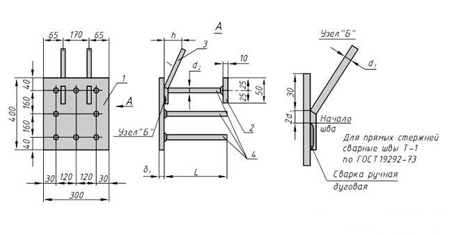 Закладная деталь МН312-МН313